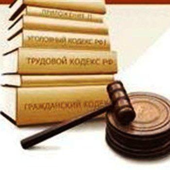 бесплатные юридические консультации трудовой кодекс
